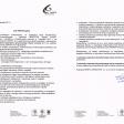 """Zabudowa separatora dynamicznego młyna cementu nr 3 - Cementownia """"Warta"""""""