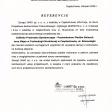Zakłady Przemysłu Spożywczego JAWO Częstochowa - przetwórstwo płodów rolnych i mięsa w technologii mroźniczej
