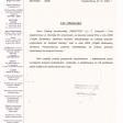 """Projekt wielobranżowy budynku biurowego - Zakład Elektronicznych Urządzeń Pomiarowych""""POZYTON"""" Częstochowa"""